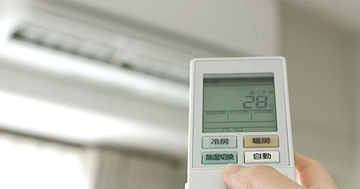 寝室の温度調整イメージ