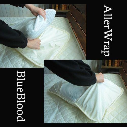 花粉やダニのアレル物質を無効化する BlueBlood Pillow Cover AllerWrap 取り付け方