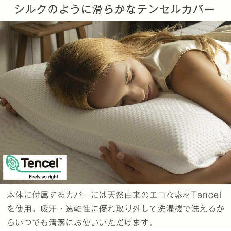 ブルーブラッド枕サイズ