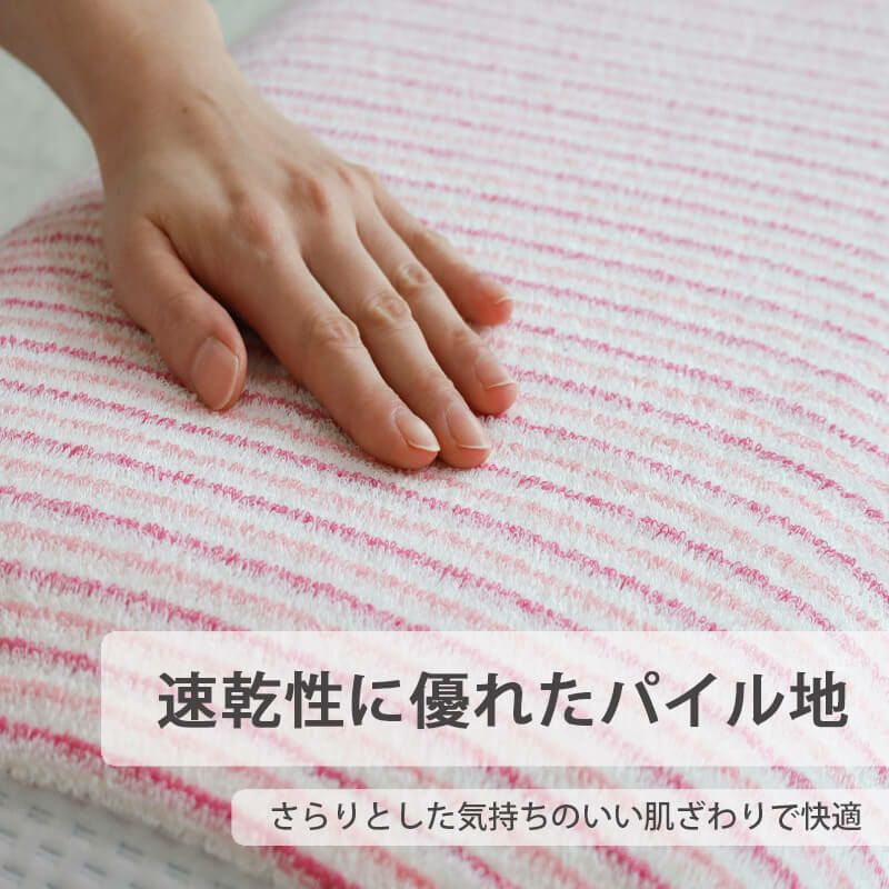 BlueBlood専用ストレッチ枕カバー チューブ 継ぎ目のないシームレスタイプ