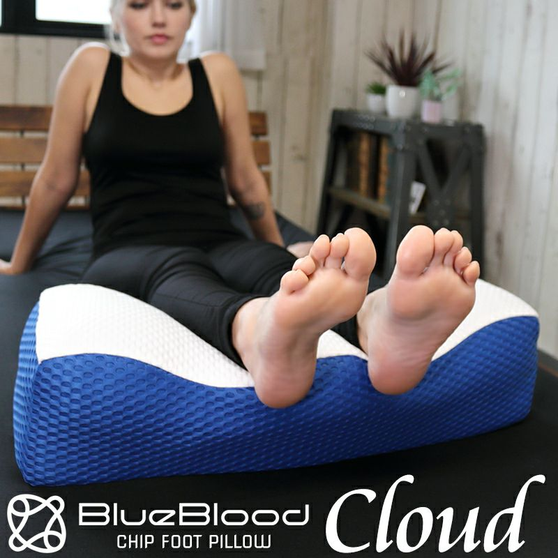 BlueBloodチップ足枕 Cloud