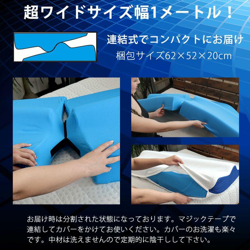 BlueBlood チャクラワイド 幅1メートルのワイドタイプ