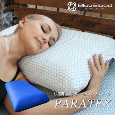 BlueBlood パラテックス