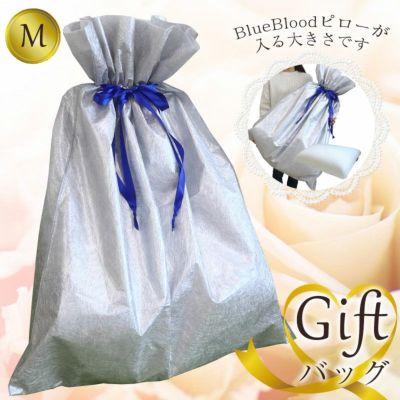 Bluebloodオリジナルギフトバッグ Mサイズ