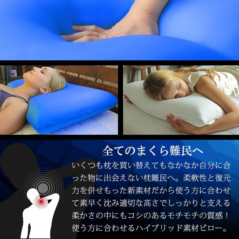 BlueBlood3D体感ピロー&アウターカバーPilederセット
