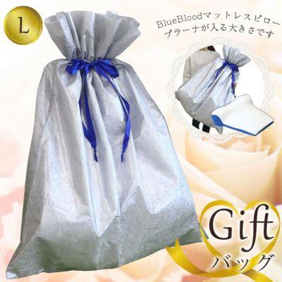 Bluebloodオリジナルギフトバッグ Lサイズ
