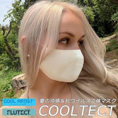 寝具メーカーが作った涼感立体マスク