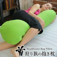 首狩り族の抱き枕(カバー付き)