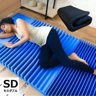BlueBlood超立体マットレスアテラ/セミダブル