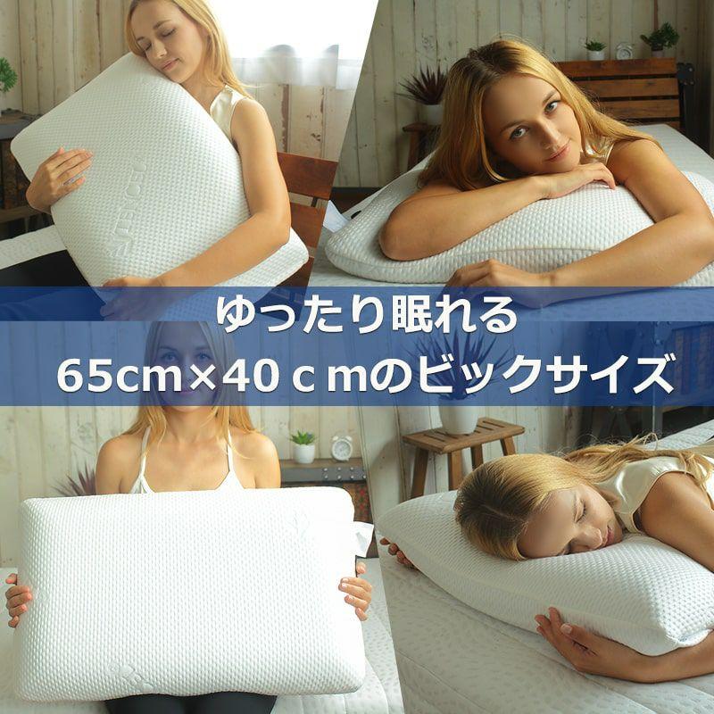 枕とピンクの枕カバーPinkyセット