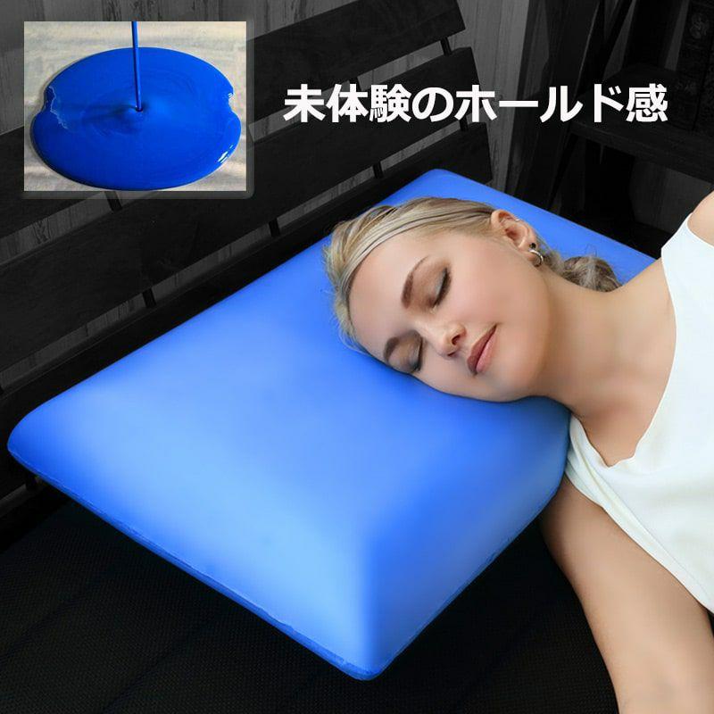 首を芯で支えるストレートネック枕!BlueBloodコアピロー